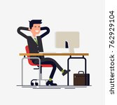 cool vector flat character... | Shutterstock .eps vector #762929104