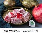 segments of pomegranate  and ... | Shutterstock . vector #762937324