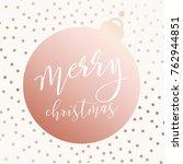 vector modern merry christmas... | Shutterstock .eps vector #762944851