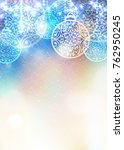vector christmas template with... | Shutterstock .eps vector #762950245