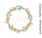 drawing watercolor wreath from... | Shutterstock . vector #762954931