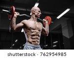 brutal strong bodybuilder... | Shutterstock . vector #762954985
