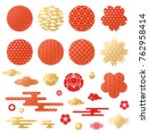 chinese and japanese decorative ... | Shutterstock .eps vector #762958414