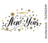 happy new year inscription... | Shutterstock .eps vector #762960349