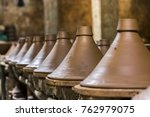 traditional pottery in morocco  | Shutterstock . vector #762979075