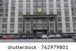 moscow   october 14  the facade ... | Shutterstock . vector #762979801