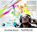 artistic disco flyer with dj... | Shutterstock .eps vector #76298218
