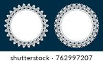 laser cutting template. lace... | Shutterstock .eps vector #762997207