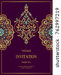 wedding invitation card... | Shutterstock .eps vector #762997219