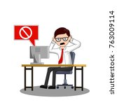 problems with the computer. the ...   Shutterstock .eps vector #763009114