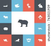 set of 13 editable animal icons....