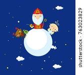devil angel saint nicolas ...n... | Shutterstock .eps vector #763023829