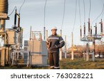 the energy engineer inspects... | Shutterstock . vector #763028221