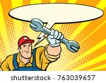 male repairman with a wrench... | Shutterstock .eps vector #763039657