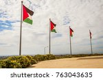 rawabi  palestine authority ...   Shutterstock . vector #763043635