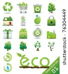 vector green icon set | Shutterstock .eps vector #76304449