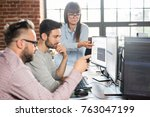 developing programming and... | Shutterstock . vector #763047199