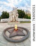 ryazan  russia   september 1 ... | Shutterstock . vector #763052311