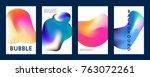 liquid color covers set. fluid... | Shutterstock .eps vector #763072261