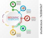 abstract infographics. vector...   Shutterstock .eps vector #763084567
