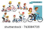 cycling couple set. happy... | Shutterstock .eps vector #763084735