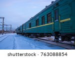 freight train at the railway... | Shutterstock . vector #763088854