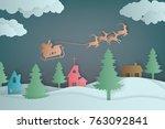 vector christmas   new year... | Shutterstock .eps vector #763092841