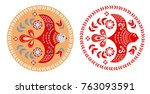circular ornament with a flying ... | Shutterstock .eps vector #763093591
