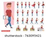 set of office man worker... | Shutterstock .eps vector #763095421
