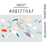 merry christmas unusual trendy... | Shutterstock .eps vector #763097665