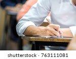 soft focus.high school or...   Shutterstock . vector #763111081
