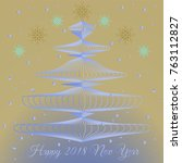christmas tree in frost and... | Shutterstock .eps vector #763112827