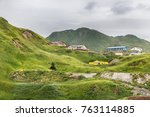 view of the haystack hill ... | Shutterstock . vector #763114885