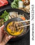 tasty sukiyaki japanese cuisine | Shutterstock . vector #763122415