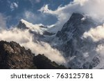 majestical scene with mountains ... | Shutterstock . vector #763125781