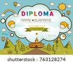 certificate kids diploma ... | Shutterstock .eps vector #763128274