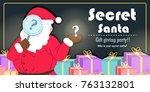 cartoon secret santa on the