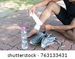 sports injury. asia young man... | Shutterstock . vector #763133431