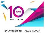 10th years anniversary logo ... | Shutterstock .eps vector #763146934