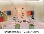 singapore   november 08  2015 ... | Shutterstock . vector #763149091