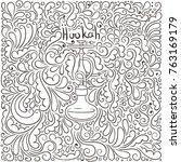 hookah doodle illustration on...   Shutterstock .eps vector #763169179