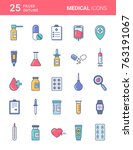 medical and health icons vector ... | Shutterstock .eps vector #763191067