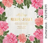 marriage invitation card....   Shutterstock .eps vector #763198195