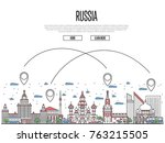 travel russia poster with... | Shutterstock .eps vector #763215505
