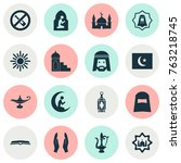 holiday icons set with praying  ... | Shutterstock .eps vector #763218745