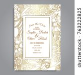 wedding invitation card suite... | Shutterstock .eps vector #763222825