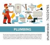 plumbing service vector poster... | Shutterstock .eps vector #763224781
