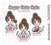 cute girl in the kitchen.vector ... | Shutterstock .eps vector #763233955