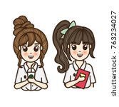student cute girl. vector... | Shutterstock .eps vector #763234027