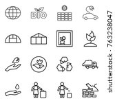 thin line icon set   globe  bio ... | Shutterstock .eps vector #763238047